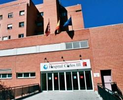 Entrada del Hospital Carlos III