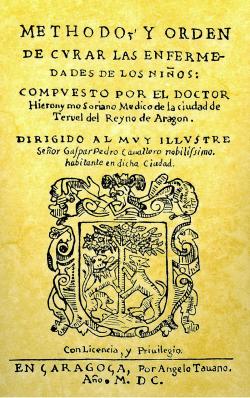 Premio Jerónimo Soriano