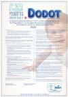 27ª Beca Dodot 2015 de investigación Pediátrica